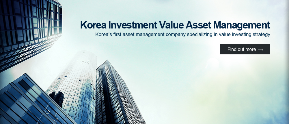Korea Investment Value Asset Management, Korea's leader for value investment